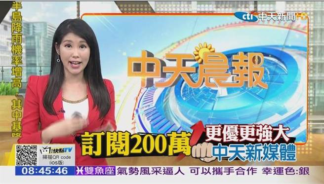 中天電視YT昨(13)日訂閱數突破200萬,主播劉盈秀大跳「螃蟹舞」、獻唱「感恩的心」感謝網友。(圖/摘自中天電視YouTube)