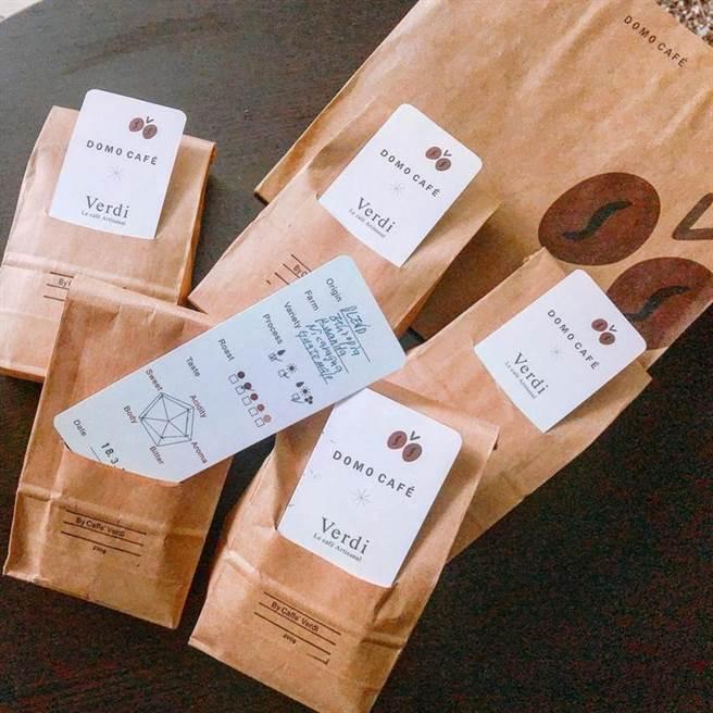 (台灣新創品牌「DOMO CAFE咖啡禮盒」獲「2020荷蘭國際餐飲挑戰賽」金牌。圖/DoMo旅宿集團提供)