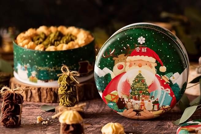 《愛威鐵盒餅乾》推出聖誕期間限定「聖誕水晶球」款。(圖片由愛威鐵盒餅乾提供)