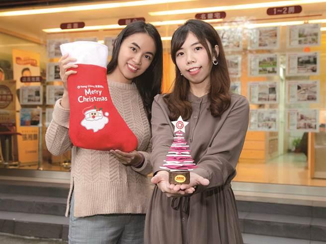 永慶房屋的耶誕小物限量3萬個,數量有限、送完為止。(圖/永慶房屋提供)