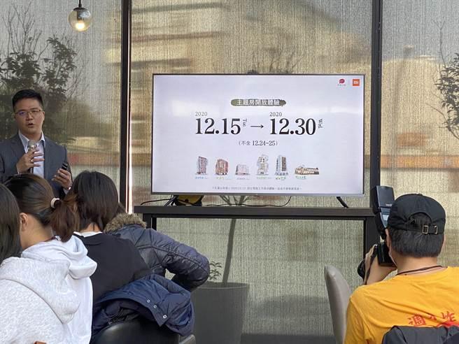 小米(Xiaomi)攜手承億文旅打造期間限定的小米智主題房,讓你感受最完整的智慧家庭生活。(黃慧雯攝)