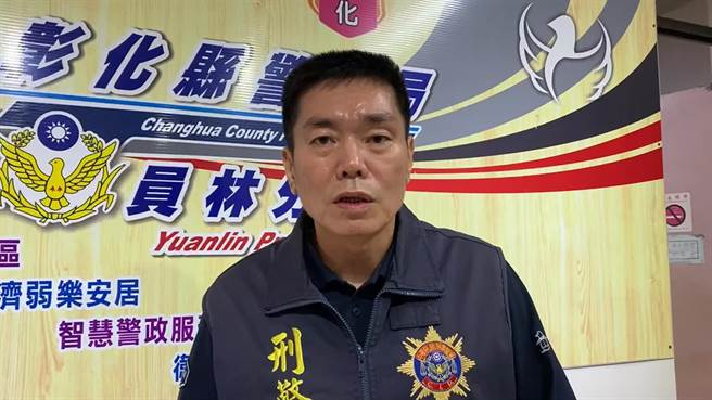 員林分局偵查隊長鍾振邦指,警方近日以偵辦重大刑案的量能,清查轄內失蹤人口,幫助許多失蹤人口與家人團聚。(謝瓊雲攝)