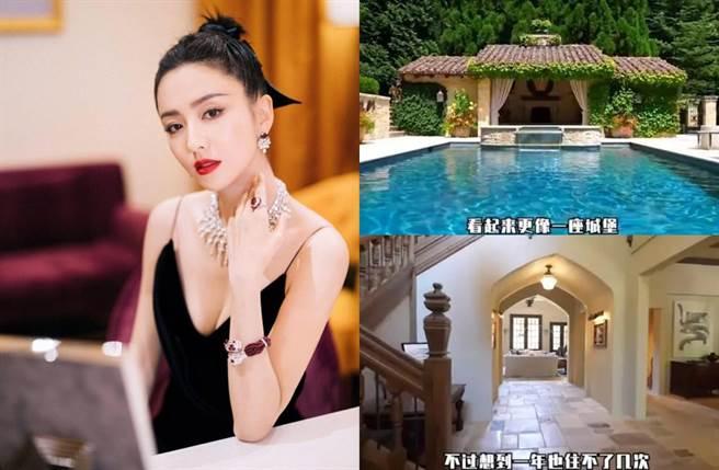 佟麗婭和陳思誠澳洲豪宅曝光。(圖/翻攝自微博)