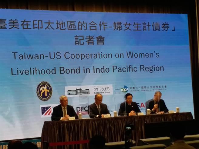 台美共同參與「第三期婦女生計債券計畫」(張理國攝)