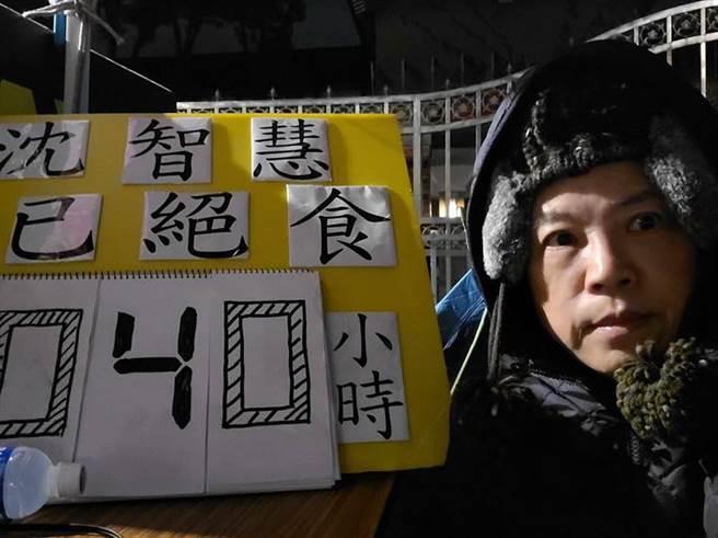 國民黨中常委沈智慧凌晨透過臉書表示,會繼續靜坐絕食抗議,要求民進黨別拖延,實施萊豬進口記名表決,也要對挺萊豬立委怒吼。(圖/摘自沈智慧臉書)