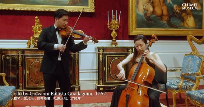 奇美博物館受邀參加由美國大都會博物館舉辦的提琴影片線上活動,以音樂喚起更多正向力量抗疫。(奇美博物館提供/李宜杰台南傳真)