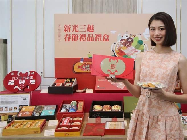 新光三越推出150款來自世界各地的人氣伴手禮、精緻年菜及當令果物,線上線下同步開賣。圖/業者提供