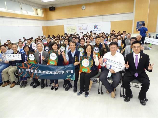 台中市政府與台中市工策會,14日於國立中興大學舉辦「台中市創業創新育苗資源共享平台啟動儀式」。圖/業者提供