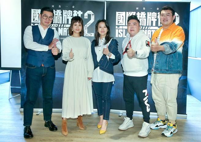 馬力歐、吳怡霈、范宸菲、董至成、簡建安是《國際橋牌社2》媒體線主要演員。(粘耿豪攝)