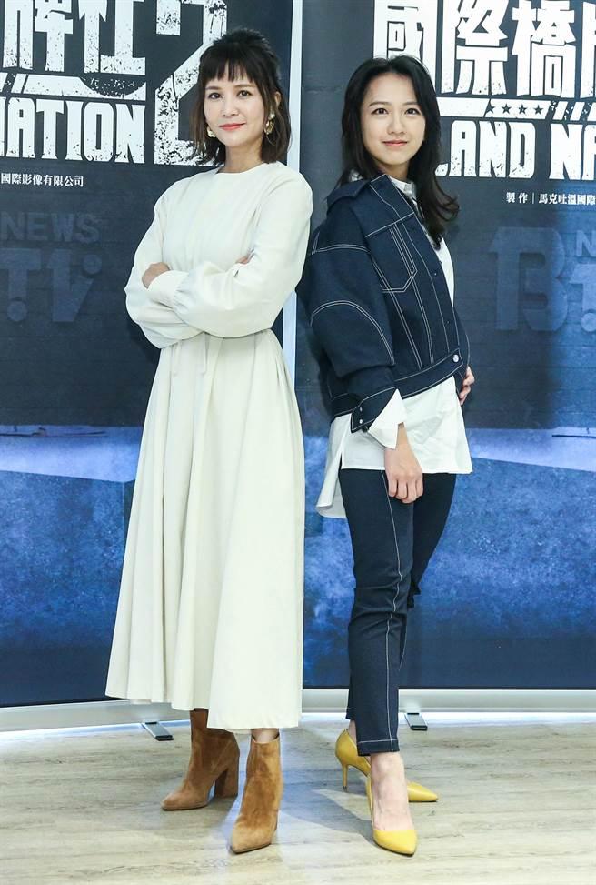 吳怡霈與范宸菲在《國際橋牌社2》中有不少對手戲。(粘耿豪攝)