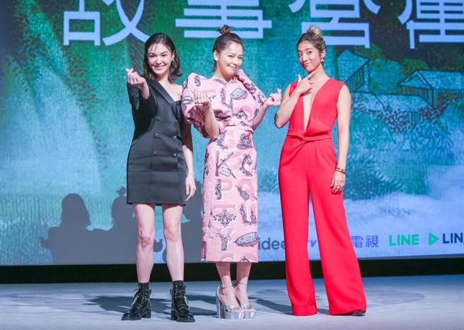 徐若瑄、張榕容、瑞瑪席丹出席《故事宮寓》記者會。(吳松翰攝)