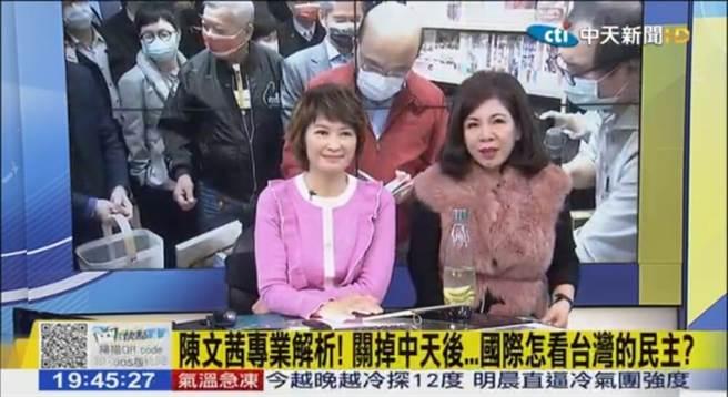 陳文茜驚喜探班中天新聞 讚播報年輕化。(摘自中天新聞YT)