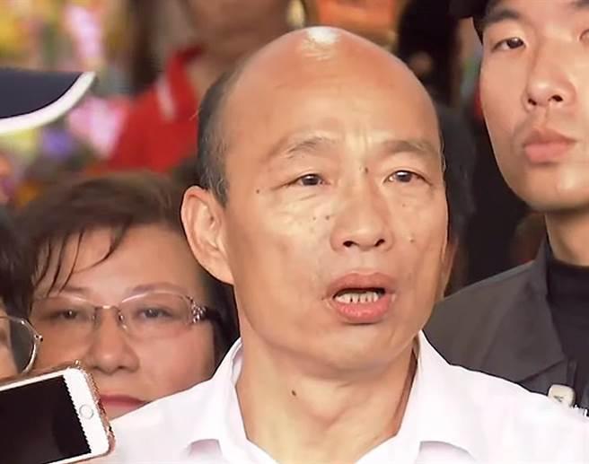前高雄市長韓國瑜,近日被資深媒體人爆料去微整形。(圖/本報資料照)