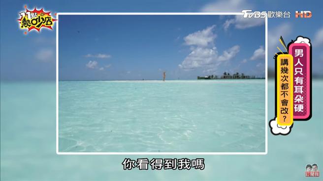 劉雨柔對於老公拍照技術頗有微詞 (圖/ 翻攝自YouTube/ 11點熱吵店)