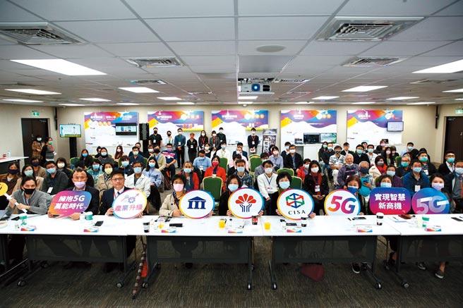 經濟部中小企業處12月11日舉辦「推動中小企業5G智慧應用服務計畫成果分享會」展現具體成果,分享5G未來爆發式應用。圖/中華軟協提供