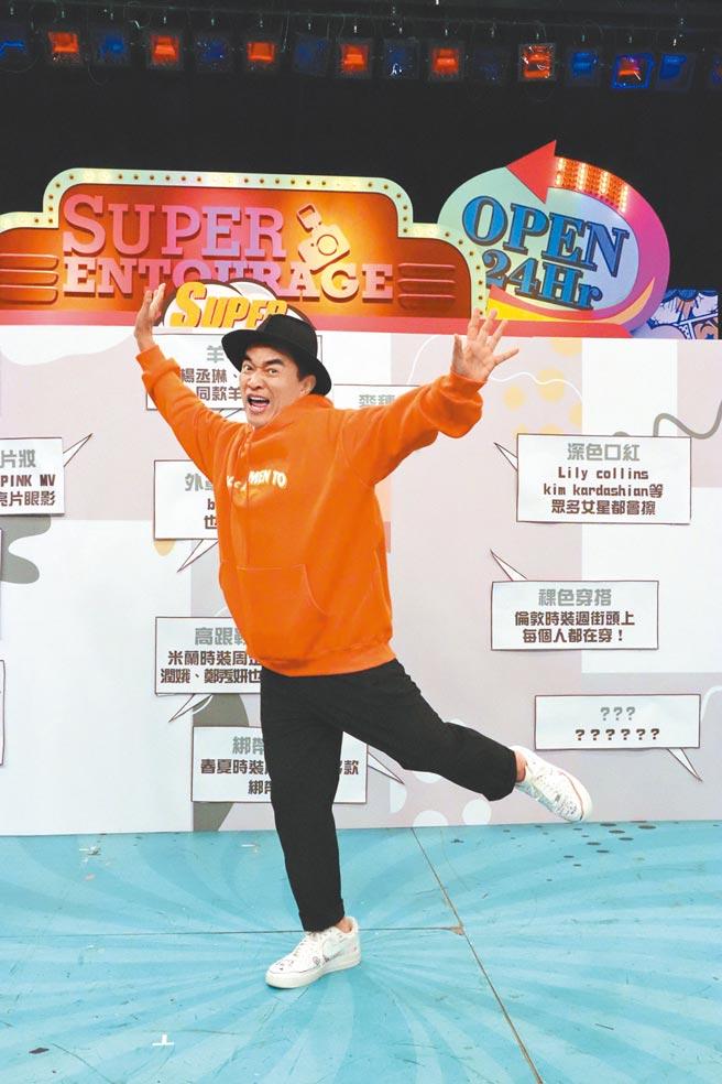 吴宗宪昨主持《小明星大跟班》,称讚徐乃麟低调嫁女。(中天综合台提供)