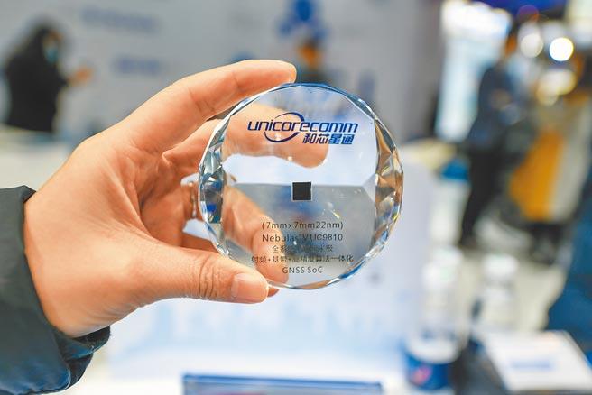 陸股2021年聚焦晶片等板塊,圖為11月24日,和芯星通科技(北京)有限公司發布的新一代22nm高精度定位晶片。(新華社)