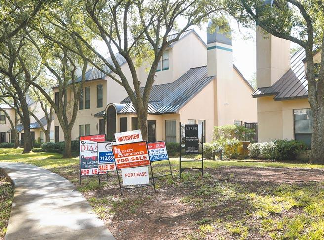 今年美國成屋銷量大增,圖為德州休斯頓的在售成屋。(中新社資料照片)
