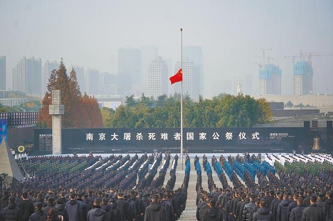 12月13日,南京大屠殺死難者國家公祭儀式現場。(新華社)