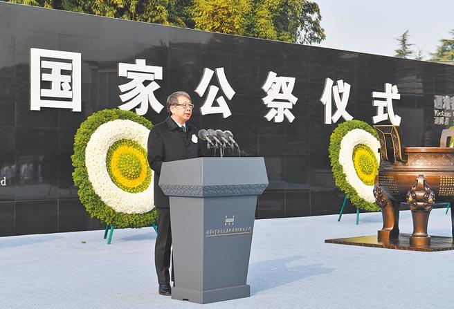 12月13日,南京舉行2020年南京大屠殺死難者國家公祭儀式,中共中央政治局委員、中組部長陳希出席致詞。(新華社)