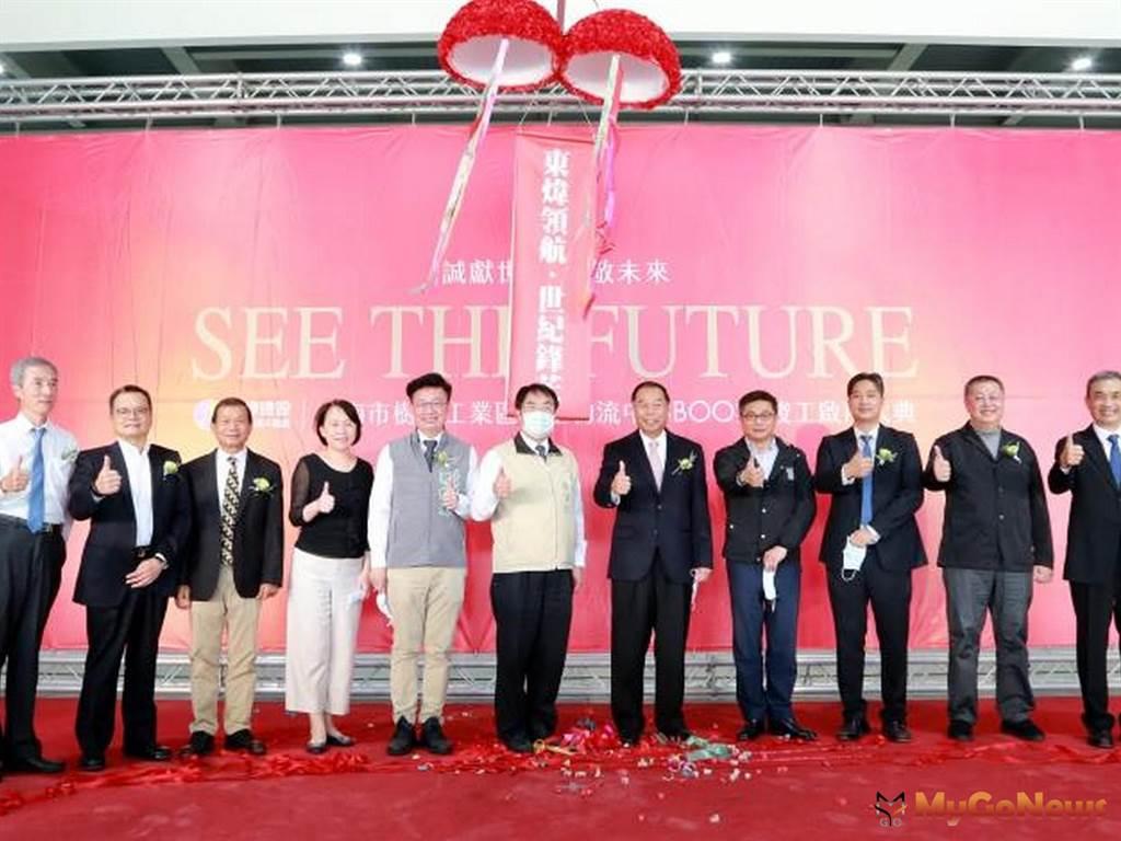 南市高階大型物流中心落成 提供高品質服務(圖/台南市政府)