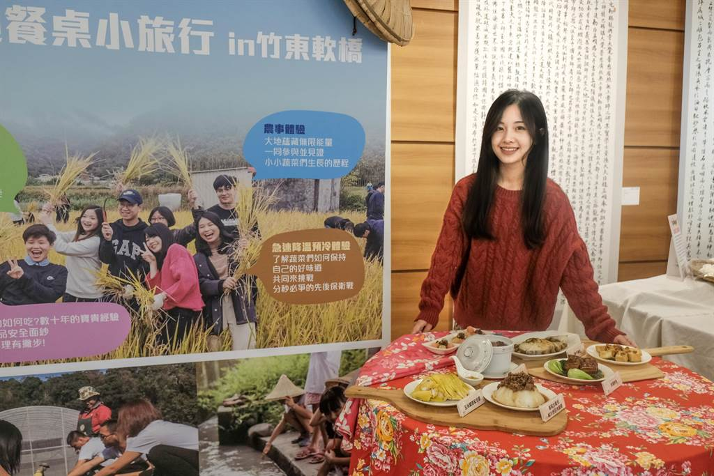 竹東客家粄圓節特別規畫「在地餐桌小旅行」,20日在生產有機米的軟橋登場。(羅浚濱攝)