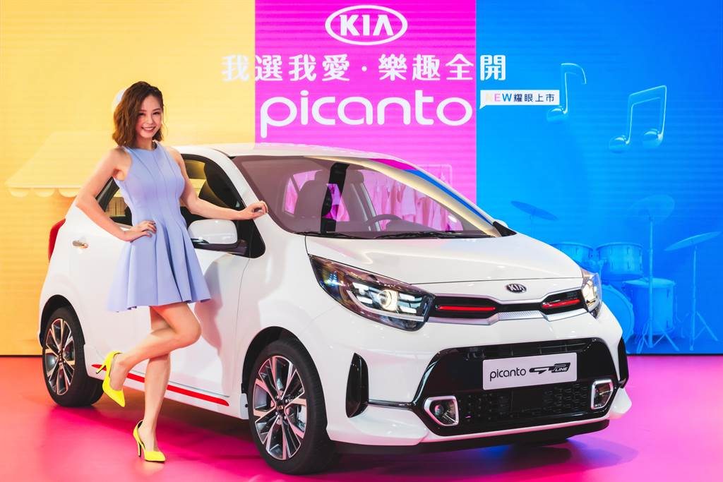 挑戰同級最安全進口小車!KIA Picanto小改款54.9萬起