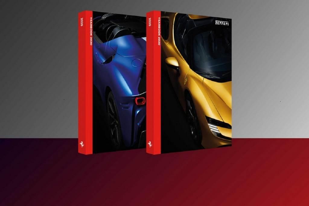 Ferrari推出2020年鑑 並已開始販售