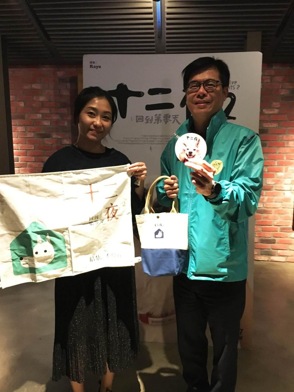 高雄市長陳其邁日前與導演Raye共同出席在高雄燕巢收容所舉辦的「吹狗螺音樂生活節」。圖/片商提供