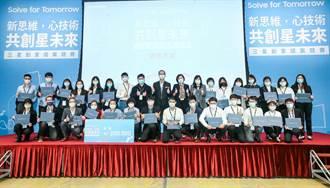 台灣三星電子首屆「Solve for Tomorrow」以科技解決社會議題 結果揭曉高醫團隊奪首獎