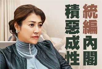 蘇貞昌買漫畫打統編 許淑華曝:內情不單純