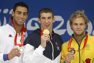 飛魚菲爾普斯預測 東京奧運會有很多人作弊