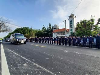員警因公死亡靈車繞行西螺分局 80名同仁列隊敬禮道別