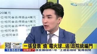 影/王又正回歸中天新聞 狂酸蘇貞昌打統編