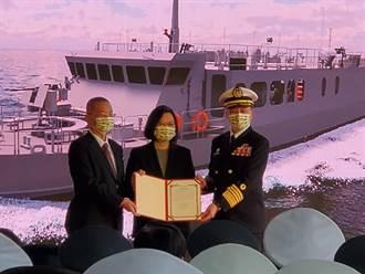 航母殺手後續艦 蔡總統親命名「塔江」有涵義