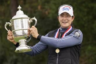 美國女子高球公開賽 韓國金阿林逆轉奪冠寫紀錄