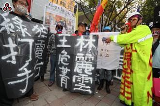 新聞分析》沒自由選看新聞台 國人淪民進黨禁臠