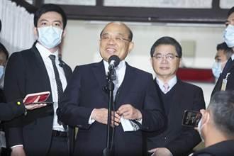 蘇貞昌:跟蔡總統討論過日本食品 但沒討論開放
