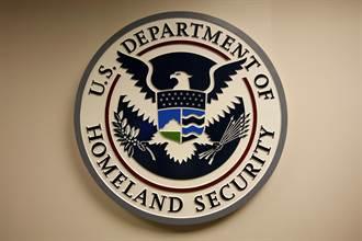 繼美國財政部和商務部 傳國土安全部也遭駭