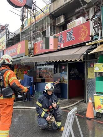 南崁燒臘店起火 女員工遭熱油噴濺