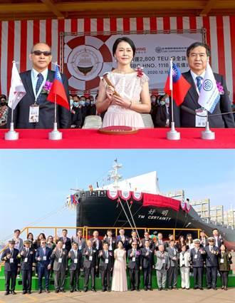 台船為陽明建造2,800箱級全貨櫃輪「好明輪」舉行命名典禮