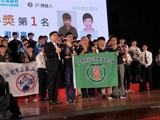 竹南君毅中學全國技藝競賽勇奪3座金手獎