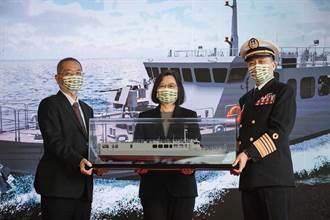 蔡英文:國艦國造成功 零組件供應西方民主國家