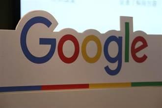 Google说明12/14大当机原因:内部储存配额发生问题