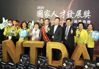 培育產業關鍵人才 台南2公會1企業獲「國家人才發展獎」