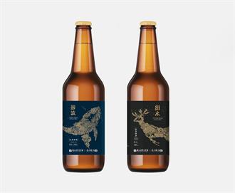 文學與啤酒怎麼結合?台灣文學館推「文學啤酒」