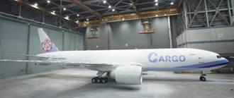 华航货机藏台湾意象 交通部:客机想像空间更大