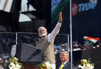 學者稱印度2030年成第3大經濟體 為莫迪打分不會給A