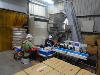 消基會驗出鎘超標 新北衛生局稽查義峰食品