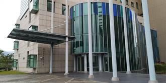 財產移轉國有案開庭 婦聯會律師想再聲請釋憲